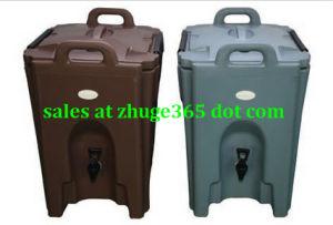46litre Insulated Beverage Dispenser for Stars Hotel