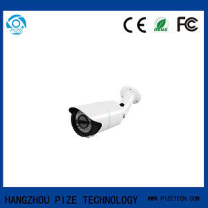 Star-Light 1.3MP HD Infrared Bullet IP Camera pictures & photos