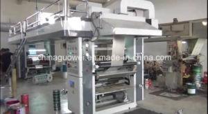 High Speed Dry Method Paper Laminator Machine (GF-E) pictures & photos