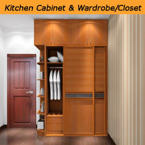 Hot Selling Wardrobe with Economic Price pictures & photos