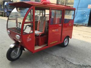 New Model Bajaj Three Wheeler Price 3 Wheel Trikes Passenger Tricycle Three Wheel Bike pictures & photos