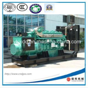 Yuchai Engine 750kw/937.5kVA Chinese Power Diesel Generator pictures & photos