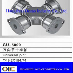 Gu-5000 Universal Joint pictures & photos