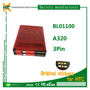 From China Mobile Phone Battery with Price for HTC A320e/Desire C A320e/Desire C/Golf pictures & photos