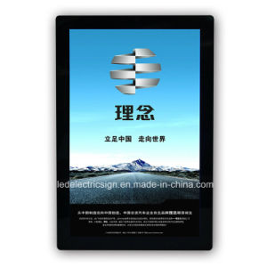 Aluminum Picture Frame with LED Display Board pictures & photos