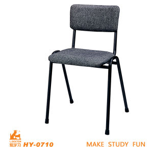 Classroom Fire-Proof Sponge Chair for Students of School Furniture pictures & photos