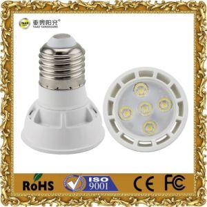 3W 5W 7W 9W GU10 COB LED Spotlight Cup