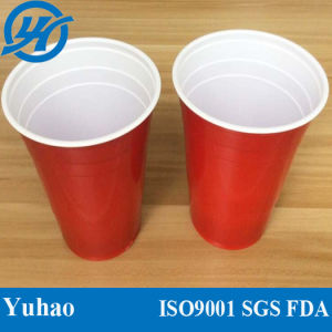 Disposable Plastic Beverage Juice Cups with Printing pictures & photos