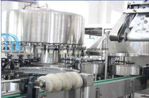Milk/ Juice Aluminum Foil Filling Sealing Machine pictures & photos