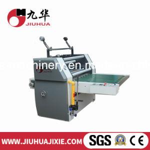 Manual Hydraulic Film Laminating Machine pictures & photos