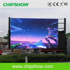 Chisphow AV13.33 RGB Shenzhen Outdoor Full Color LED Display pictures & photos