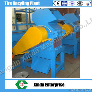 Waste Glass Wood Rubber Crusher pictures & photos