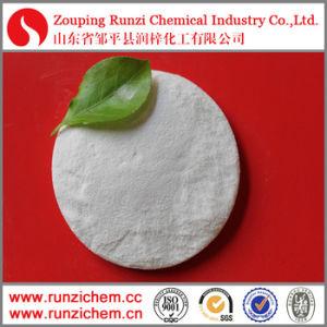 Inorganic Chemicals Inorganic Salts Pink Powder Mnso4 32% Fertilizer Manganese Sulphate pictures & photos