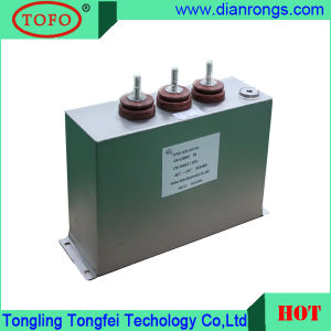 Oil Capacitor for Capacitor Bank Single Phase pictures & photos