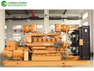 China Brand Jdec 1500kVA Diesel Generator with High Quality and Competitive Price pictures & photos