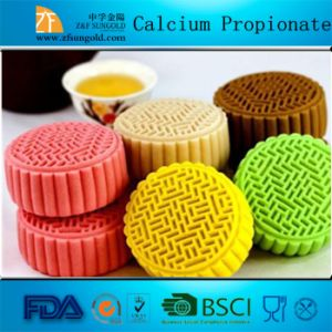 Calcium Propionate Top Best Antioxidant&Presservatives in China