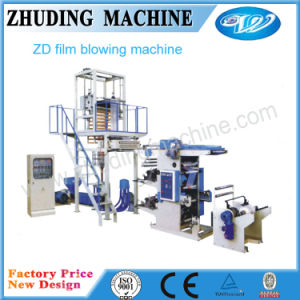 LDPE/HDPE Mini Film Blowing Machine on Sales pictures & photos