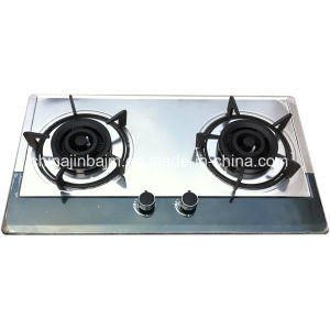 2 Burners 710 Length Color-Coated Stainless Steel Built-in Hob/Gas Hob pictures & photos