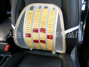 Bamboo Car Waist Support Cushion