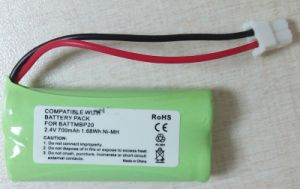 700mAh Baby Monitor Battery for Mbp20