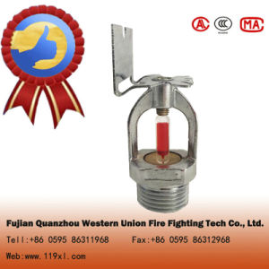 Sidewall Fire Sprinker, Fire System, Low Price, Water Sprinkler, Fire Fighting pictures & photos