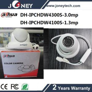 Dahua Dh-Ipc-Hdw4300S 3 Megapixel Dahua CCTV IP Camera pictures & photos