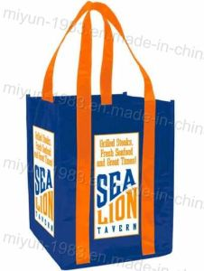 Extra Large Customized Nonwoven Shopping Tote Bag (M. Y. C. -009) pictures & photos
