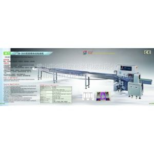 Disposable Mask Packing Machine (CB-350X)