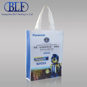 Custom Laminated Print Boutique Shopping Bags (BLF-NW187) pictures & photos
