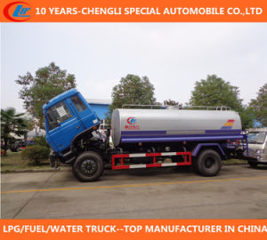 Dongfeng 4X2 Water Spray Truck pictures & photos