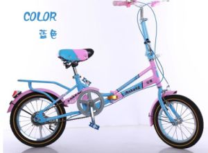 Safety & Comfort Kids Folding Bike pictures & photos