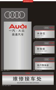 Aluminum Licensing Department Guide Sign pictures & photos