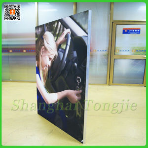 Backlit Fabric Light Box Display (TJ-05) pictures & photos
