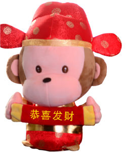 Chinese Style, Toys, Plush Toys, Stuffed Toys, Children′s Toys, Monkey