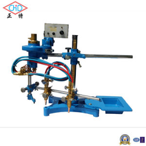 Automatic Gas Circle Profiling Cutting Machine pictures & photos