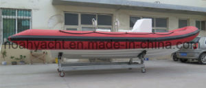 Fiberglass Rib Boat Sxv580t / 640t with Inflatable Hypalon Tube pictures & photos
