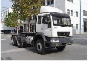 Sinotruk 6*4 White 290kw/H Tractor for Sale pictures & photos