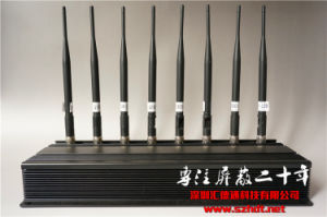 Free Shipping 8 Antennas Cell Phone & GPS Signal Jammer for Car Use pictures & photos