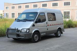 Armored Cash-in-Transit Van (TBL5045XYCF5)