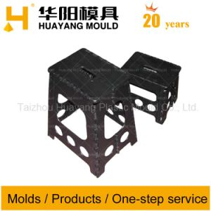 Customize Plastic Foldable Stool Injection Mould (HY009) pictures & photos