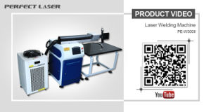 Hot Salel Welding Laser Machine for Stainless Steel Iron Aluminum pictures & photos
