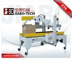 Cts-02 Semi-Auto Folded Carton Sealing Machine /Carton Sealer Machine/Semi-Automatic Carton Sealer Machine pictures & photos