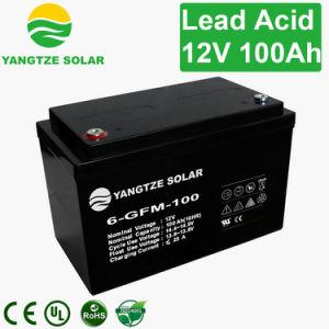 Yangtze Power 48V 100ah Solar Powered UPS Battery Backup pictures & photos