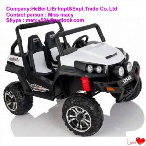 Kids Electric Car with Speed Control in China Market pictures & photos