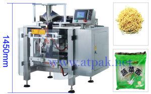 Vertical Food Packaging Machine/ Packing Machinery