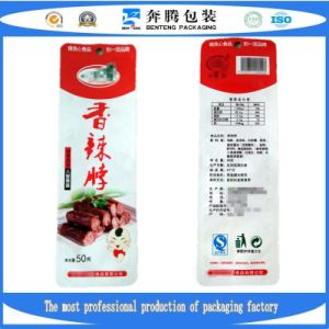 High Temperature Sterilization, Aluminum Foil Material, Food Packaging Bag pictures & photos