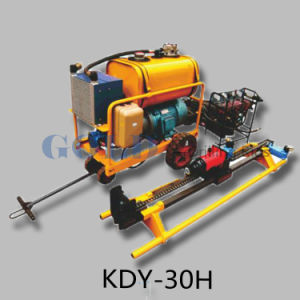 Horizontal Drilling Machine, Tunnel Drilling Machine Kdy-30h pictures & photos