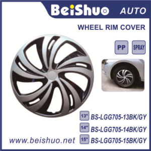 New ABS Chrome Hubcaps Wheel Rim Covers Hubcaps pictures & photos