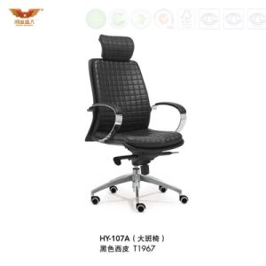 High Quality Office Leather Chair with Armrest (HY-107A) pictures & photos