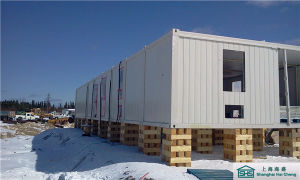 Fast Installed Prefab Container Workers Accommodation (shs-fp-accommodation068) pictures & photos
